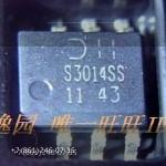 Микросхема DMS3014SSS N-CHANNEL ENHANCEMENT MODE MOSFET WITH SCHOTTKY DIODE, стоимость: 200р.