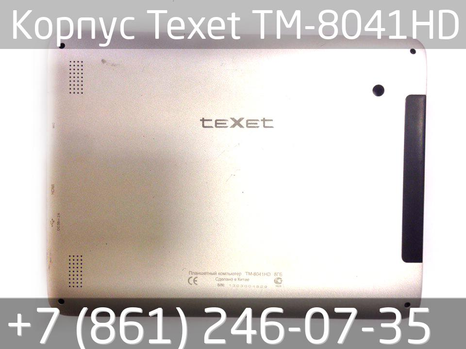 Корпус Texet TM-8041HD, стоимость: 500р.
