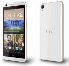 Ремонт телефона HTC Desire 626G Dual Sim Purple-Orange