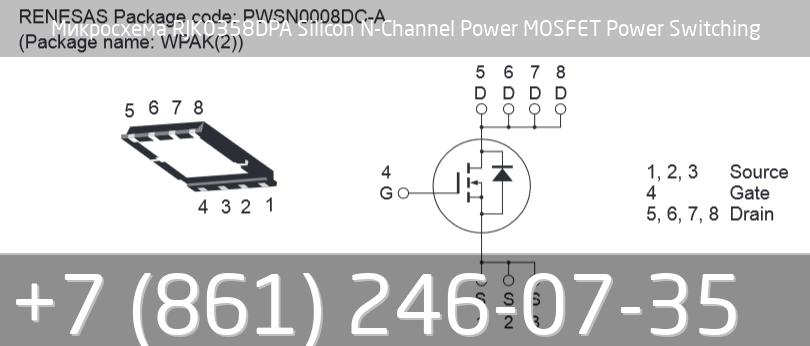 Микросхема RJK0358DPA Silicon N-Channel Power MOSFET Power Switching, стоимость: 200р.